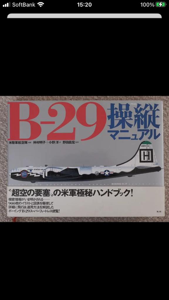 f:id:TokuheiKumagai:20210811113551p:image