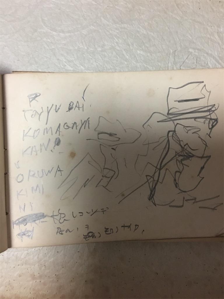 f:id:TokuheiKumagai:20210812204041j:image