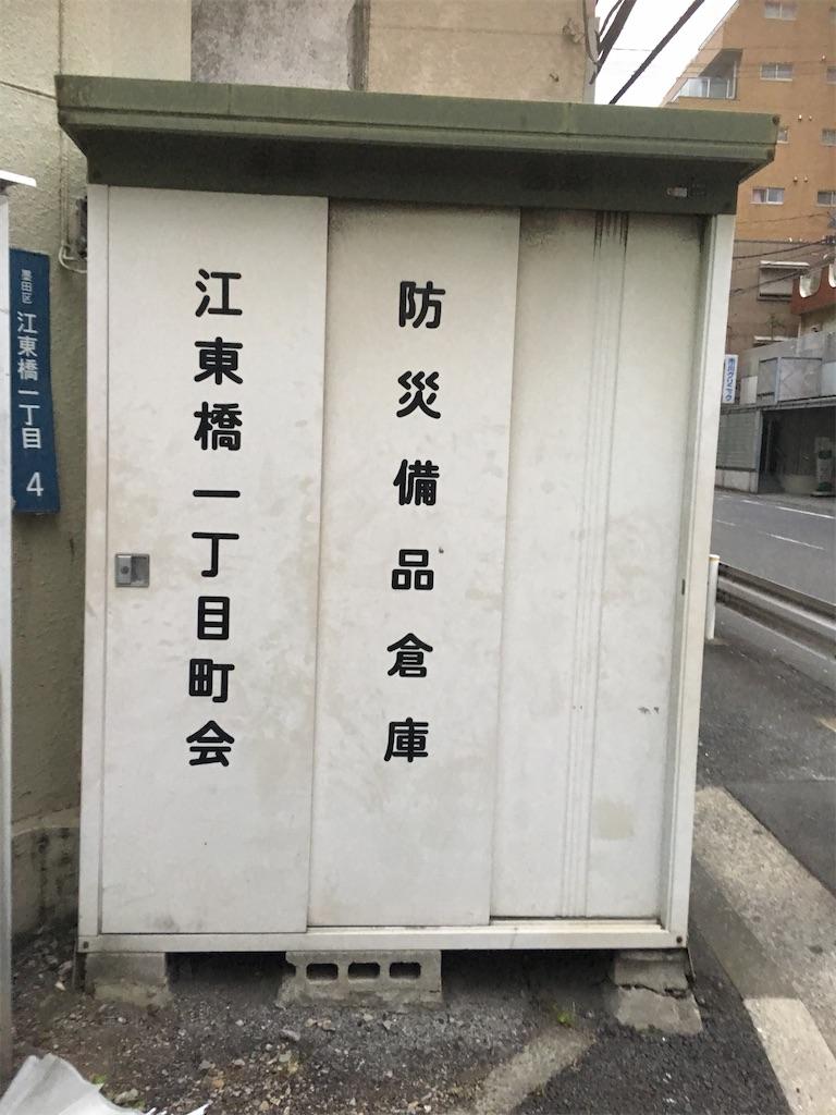 f:id:TokuheiKumagai:20210815134053j:image