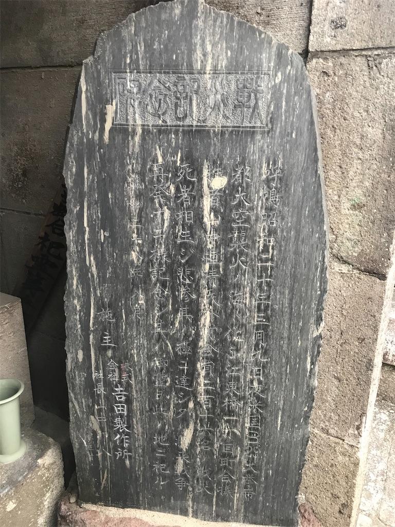 f:id:TokuheiKumagai:20210815134109j:image
