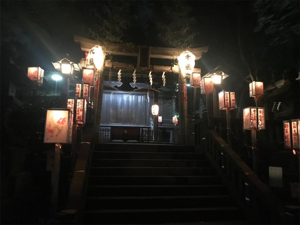 f:id:TokuheiKumagai:20210825212455j:image