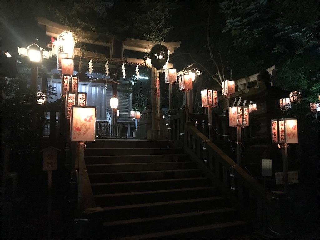 f:id:TokuheiKumagai:20210825212458j:image
