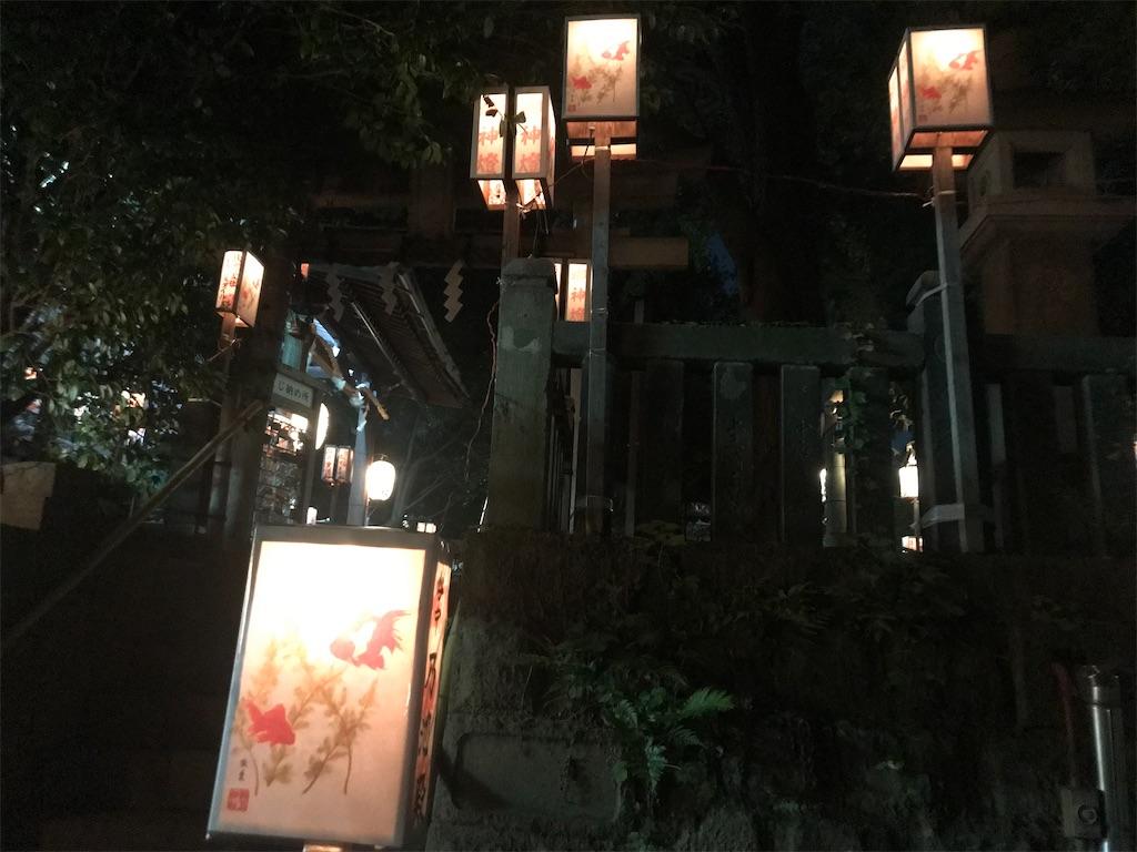 f:id:TokuheiKumagai:20210825212501j:image