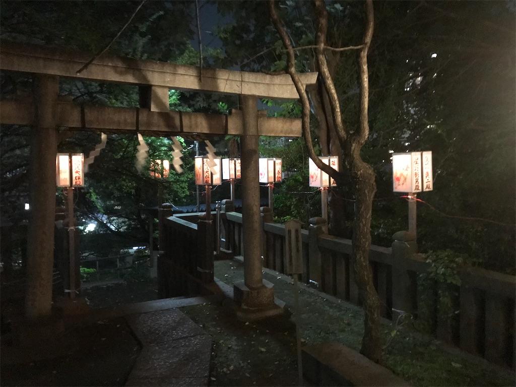 f:id:TokuheiKumagai:20210825212508j:image