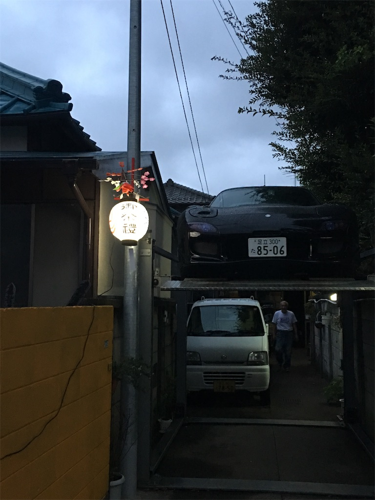 f:id:TokuheiKumagai:20210825213121j:image