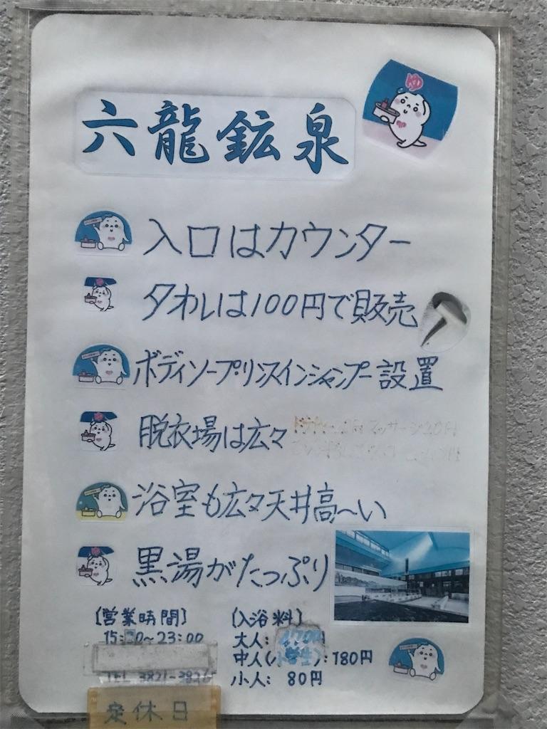 f:id:TokuheiKumagai:20210827222842j:image