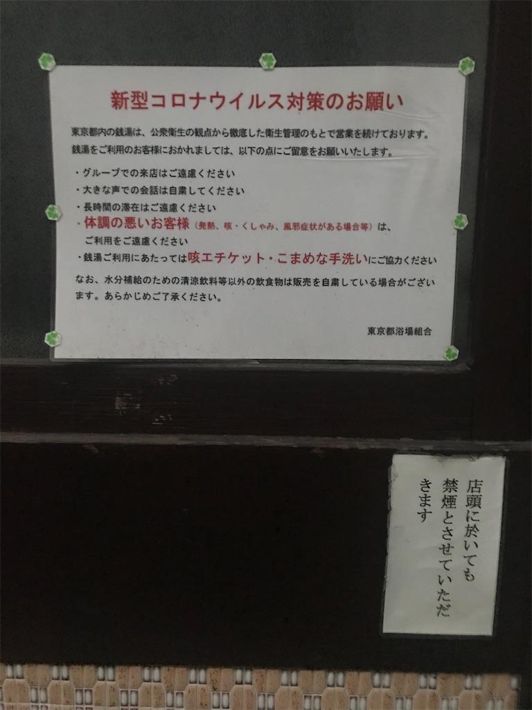 f:id:TokuheiKumagai:20210827222909j:image