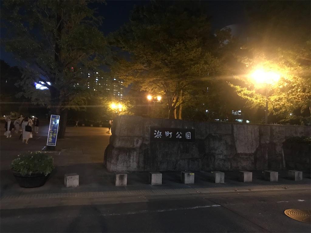 f:id:TokuheiKumagai:20210827222925j:image