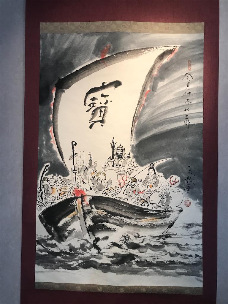 f:id:TokuheiKumagai:20210827222935j:image