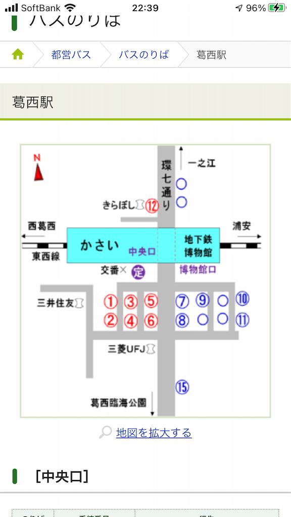 f:id:TokuheiKumagai:20210828225922p:image