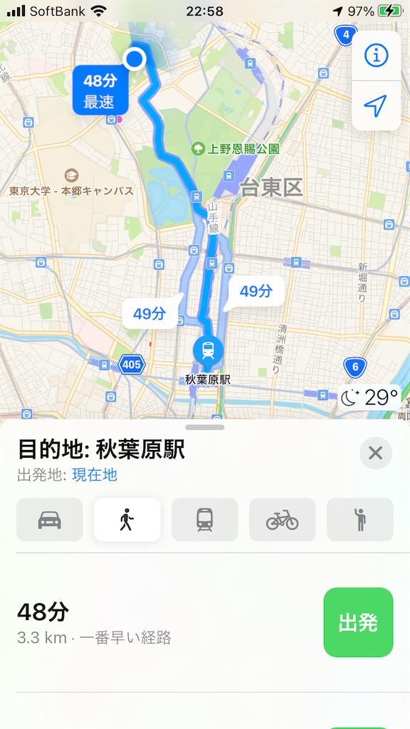 f:id:TokuheiKumagai:20210828225946p:image