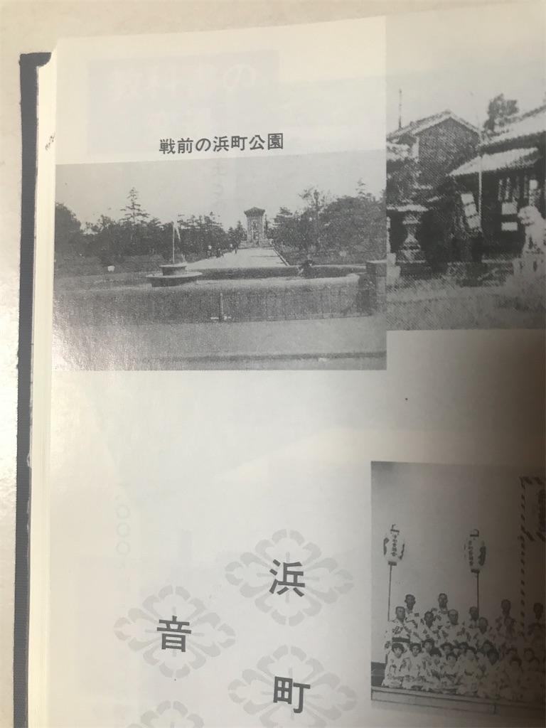 f:id:TokuheiKumagai:20210829210534j:image