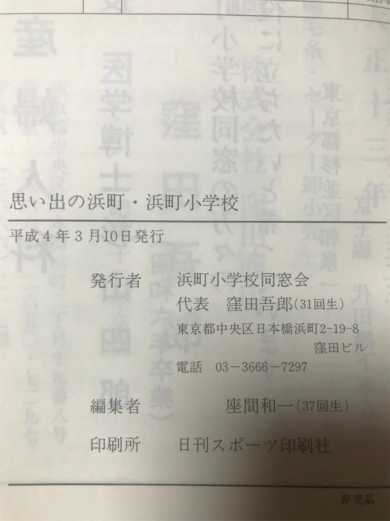 f:id:TokuheiKumagai:20210829210538j:image