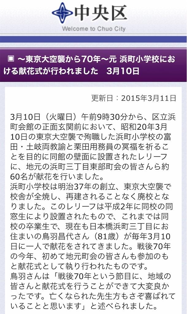 f:id:TokuheiKumagai:20210829210631j:image