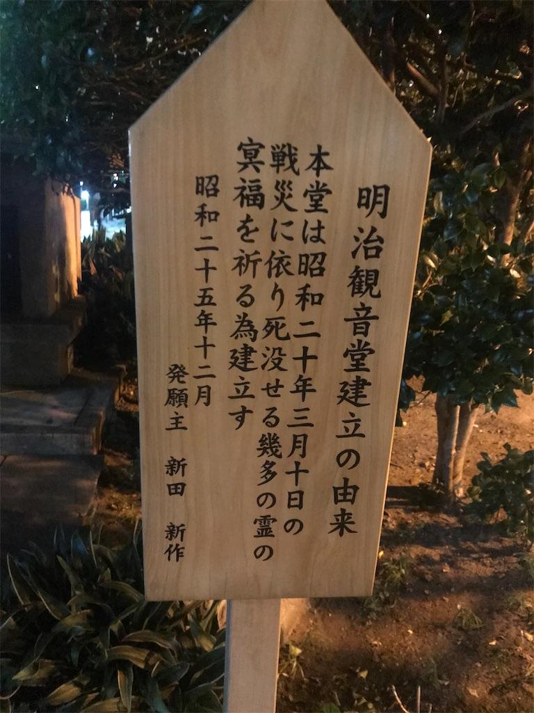 f:id:TokuheiKumagai:20210829211637j:image