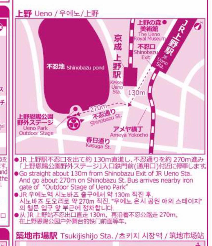 f:id:TokuheiKumagai:20210830205129j:image