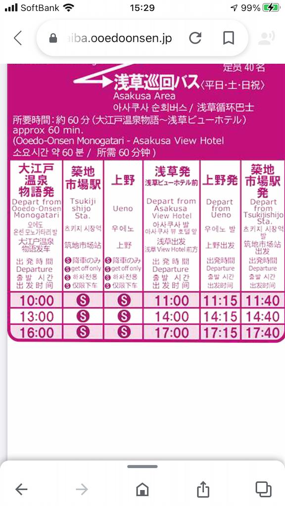 f:id:TokuheiKumagai:20210830210106p:image
