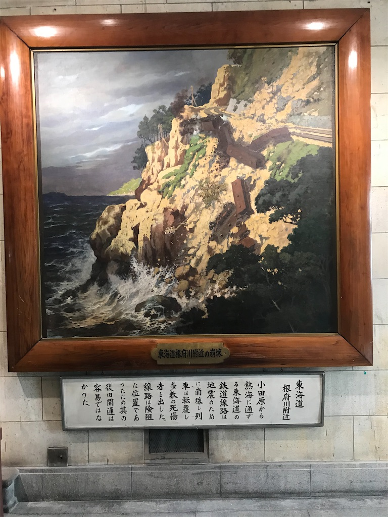 f:id:TokuheiKumagai:20210901160644j:image