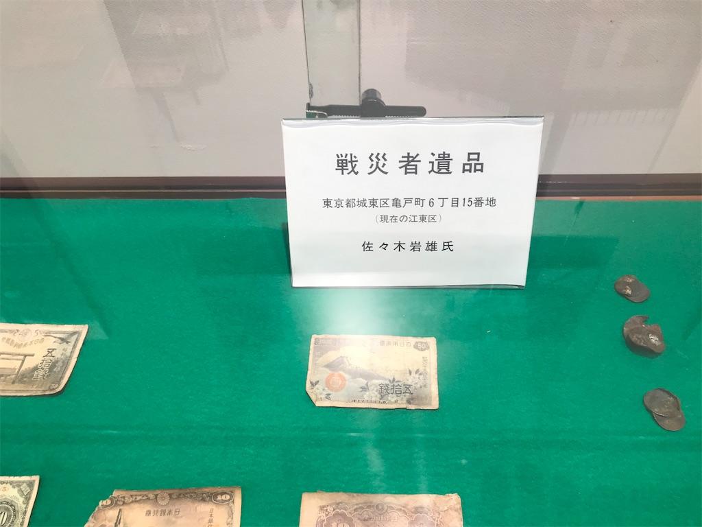 f:id:TokuheiKumagai:20210901160648j:image