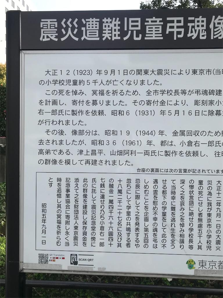 f:id:TokuheiKumagai:20210901160715j:image