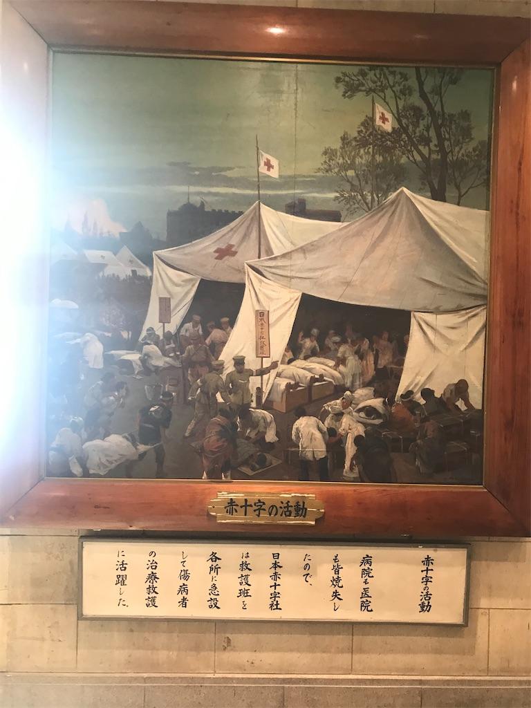 f:id:TokuheiKumagai:20210901160730j:image