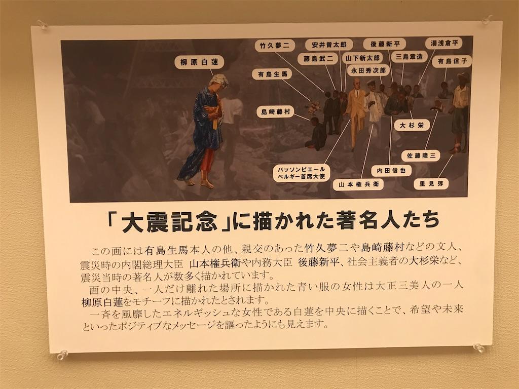 f:id:TokuheiKumagai:20210901160755j:image