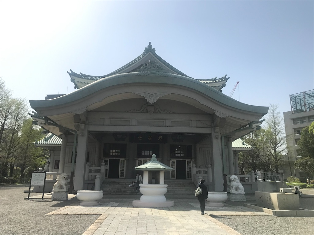 f:id:TokuheiKumagai:20210901160816j:image