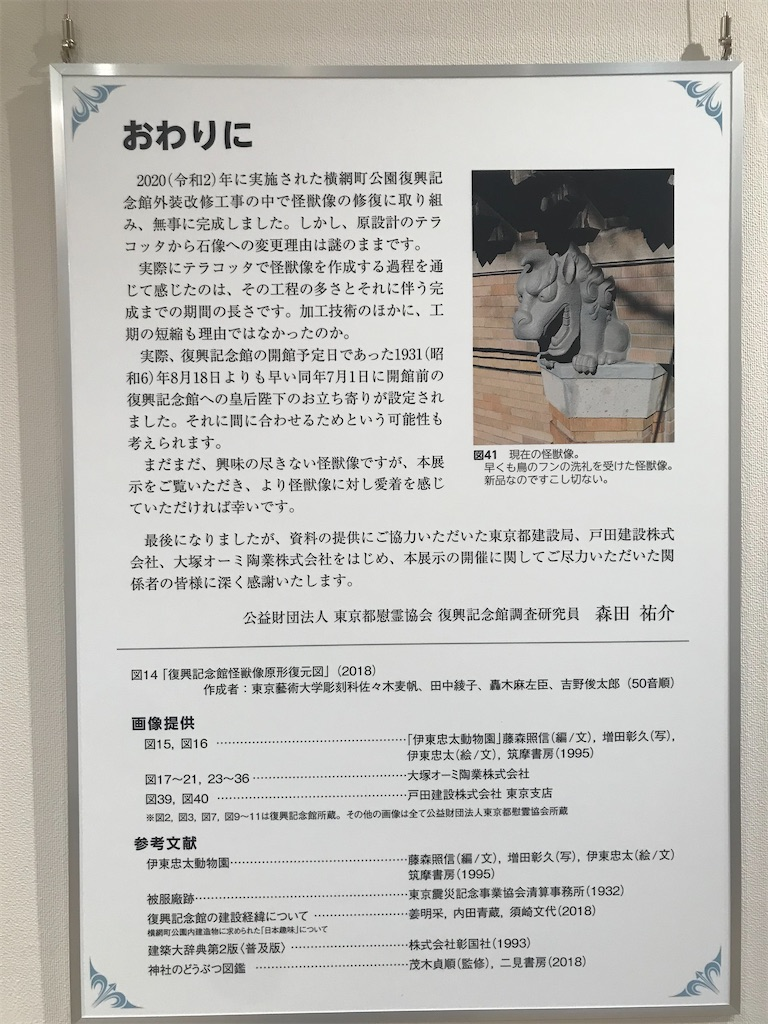 f:id:TokuheiKumagai:20210901160821j:image