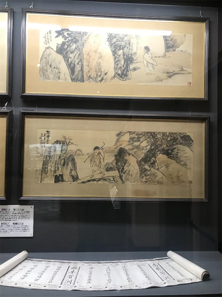 f:id:TokuheiKumagai:20210901160830j:image