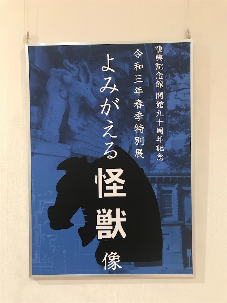 f:id:TokuheiKumagai:20210901160848j:image