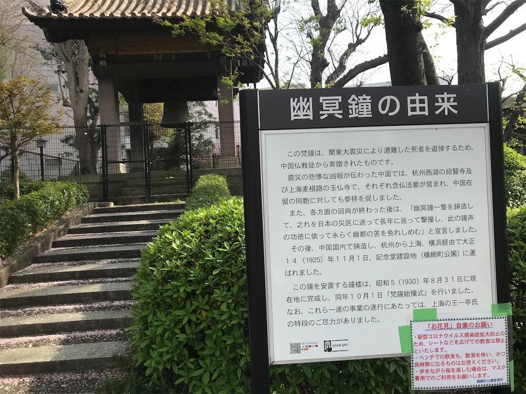 f:id:TokuheiKumagai:20210901160859j:image