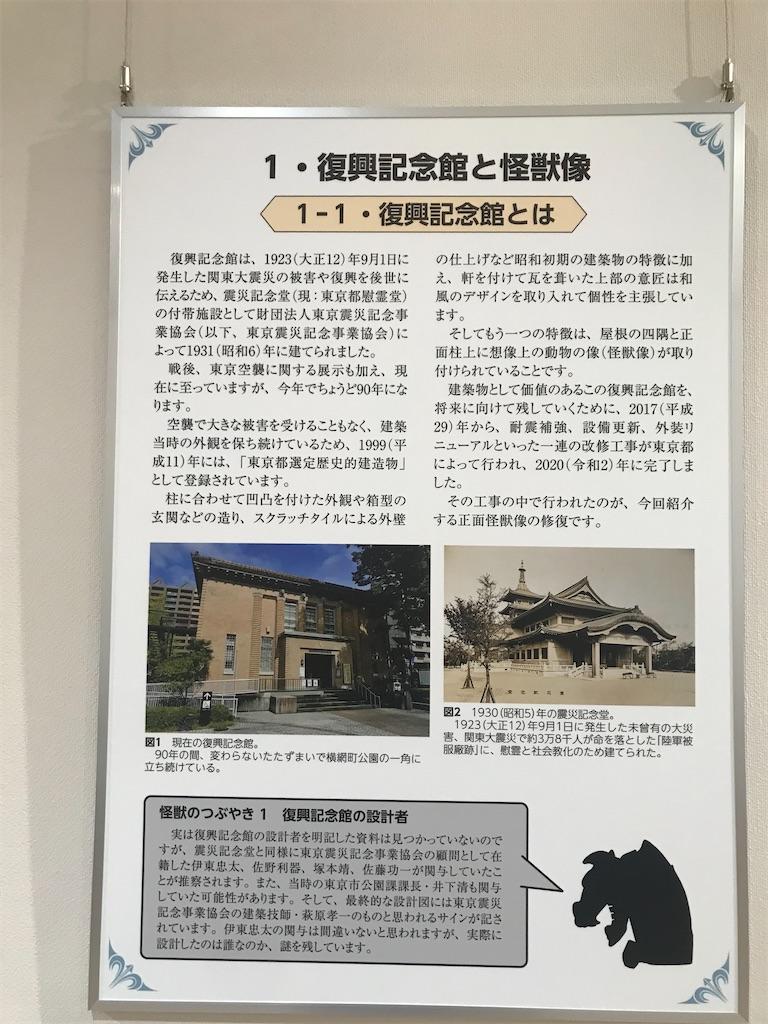 f:id:TokuheiKumagai:20210901160903j:image