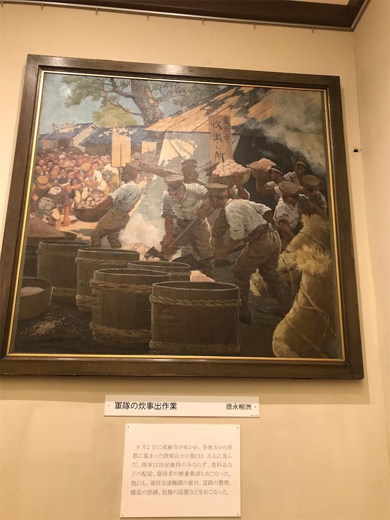 f:id:TokuheiKumagai:20210901160921j:image