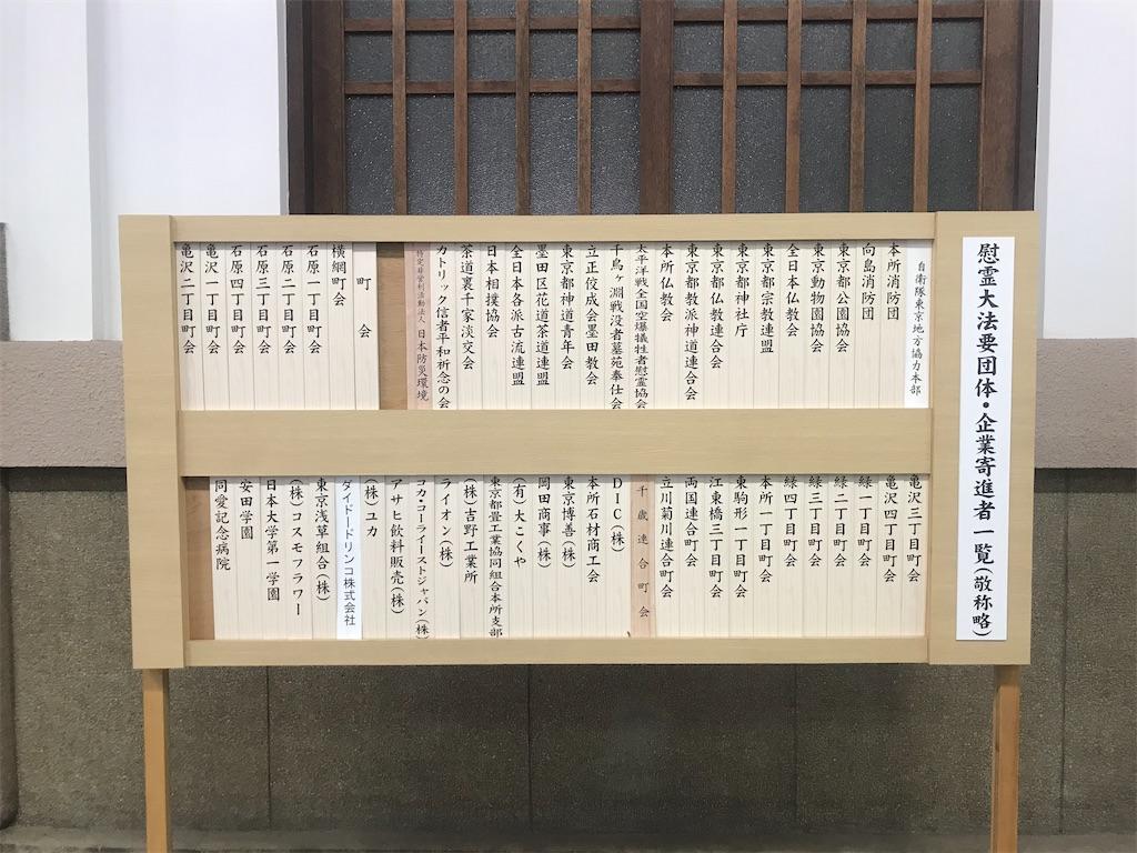 f:id:TokuheiKumagai:20210901160925j:image