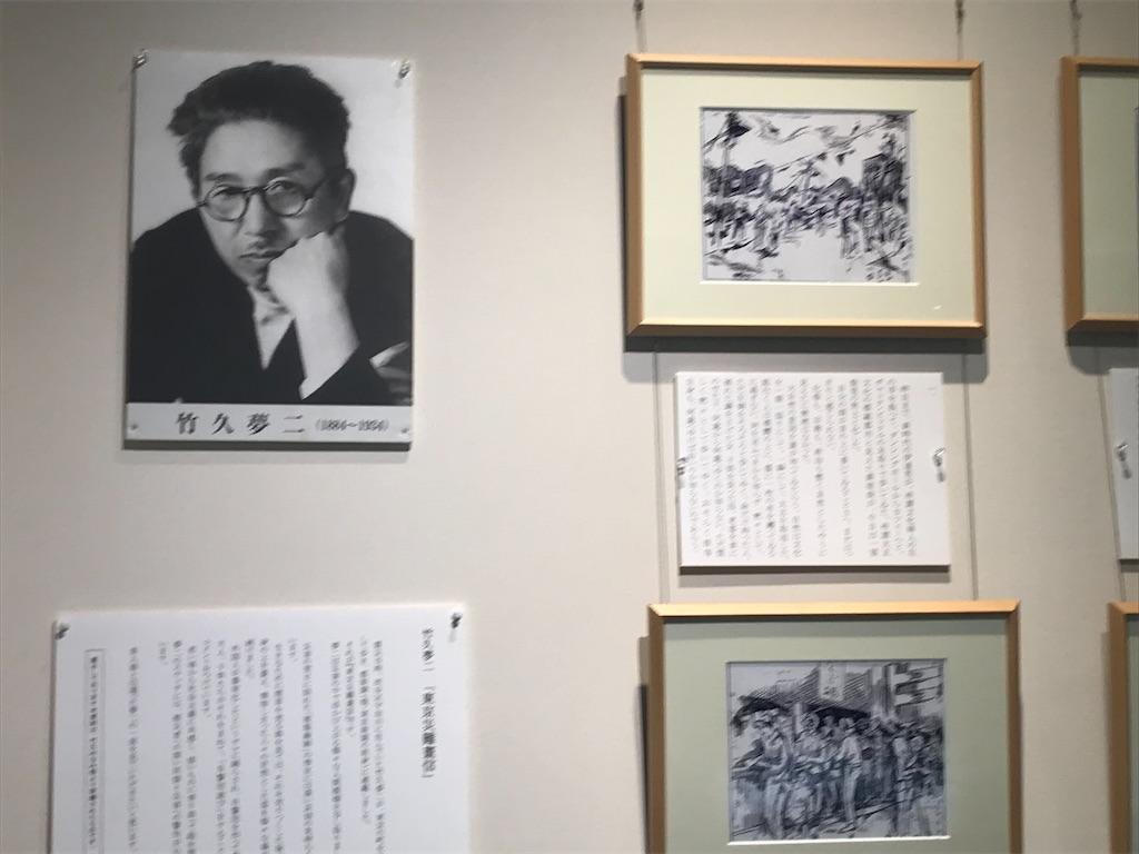 f:id:TokuheiKumagai:20210901160939j:image