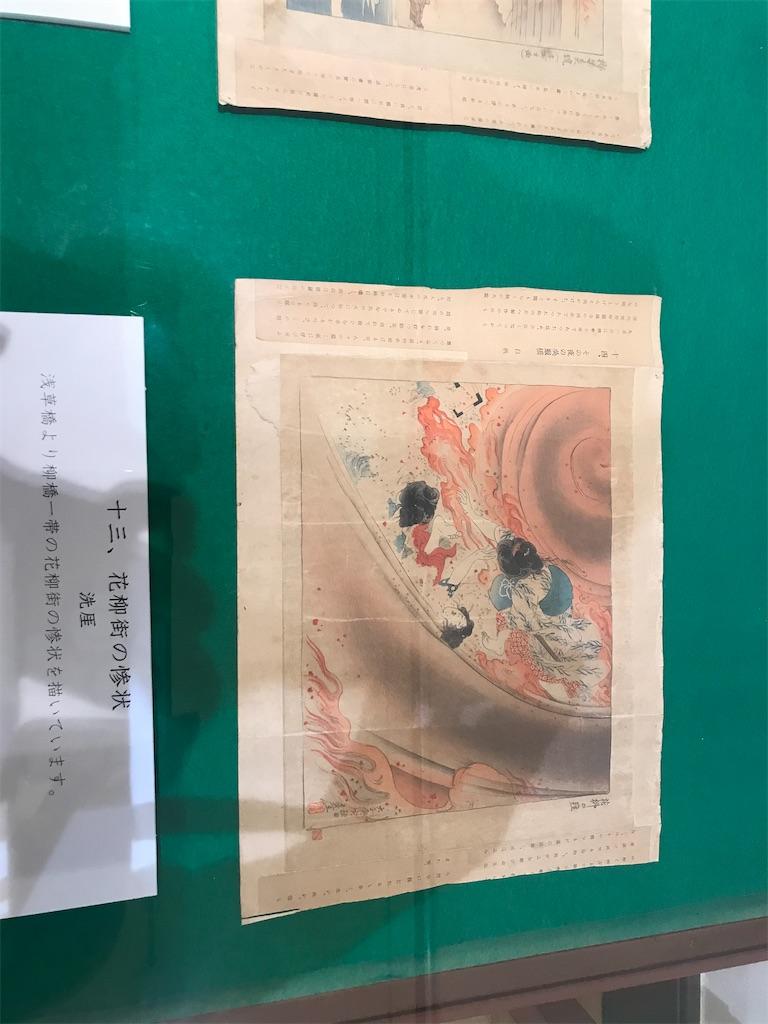 f:id:TokuheiKumagai:20210901160943j:image
