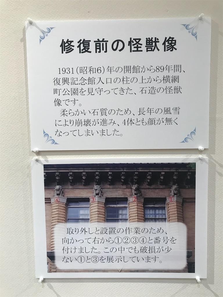 f:id:TokuheiKumagai:20210901160946j:image