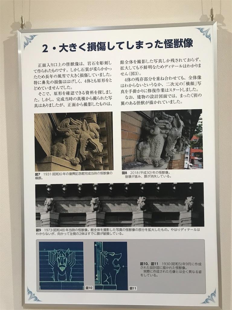 f:id:TokuheiKumagai:20210901160950j:image
