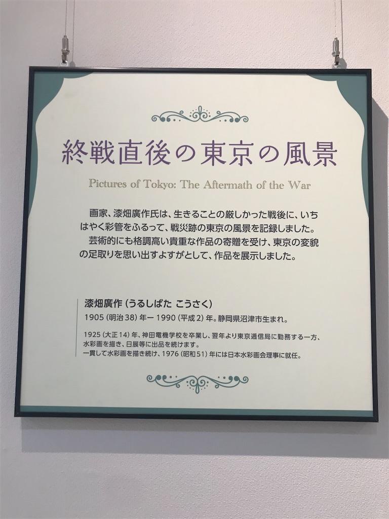 f:id:TokuheiKumagai:20210901161029j:image