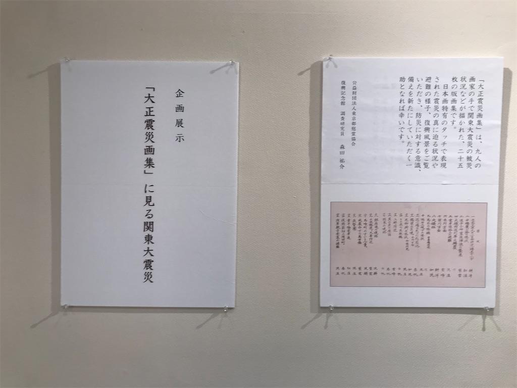 f:id:TokuheiKumagai:20210901161133j:image