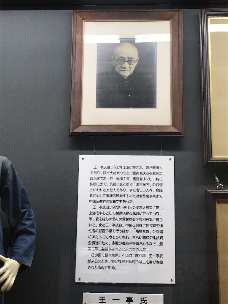 f:id:TokuheiKumagai:20210901161136j:image