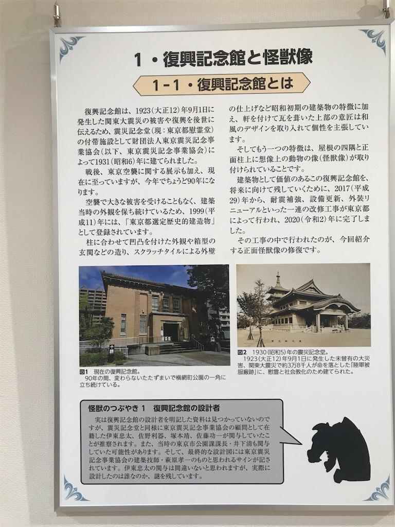 f:id:TokuheiKumagai:20210901161206j:image