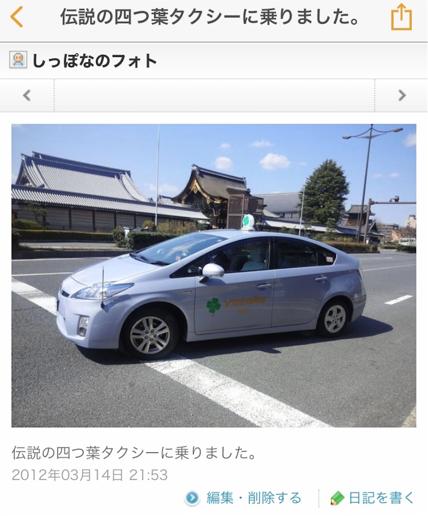 f:id:TokuheiKumagai:20210906200652j:image