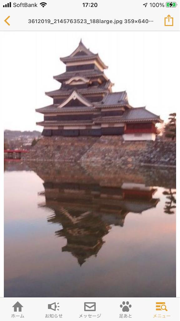 f:id:TokuheiKumagai:20210906200702p:image