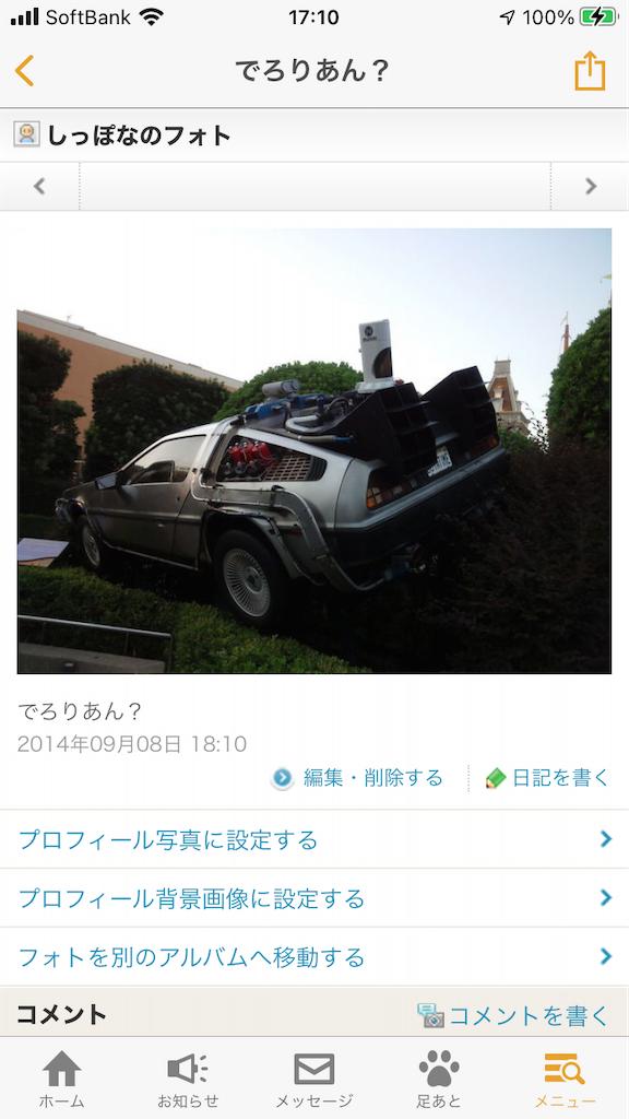 f:id:TokuheiKumagai:20210906200707p:image