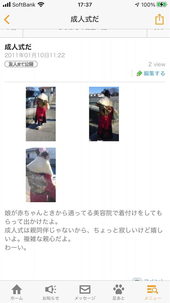 f:id:TokuheiKumagai:20210907190937p:image