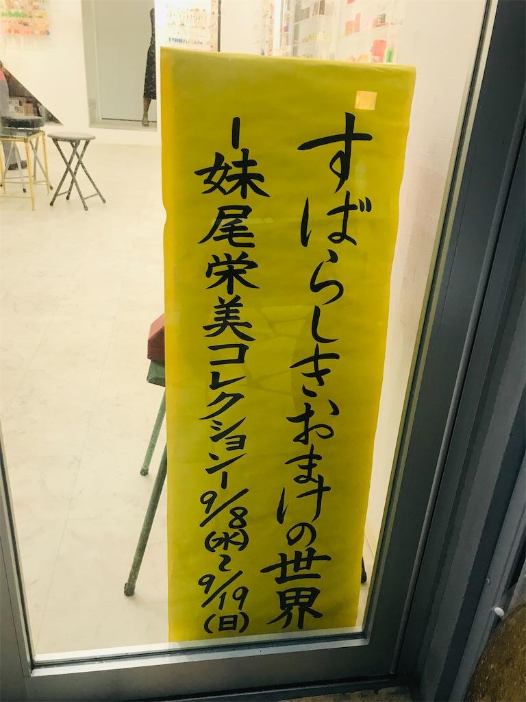 f:id:TokuheiKumagai:20210908193855j:image