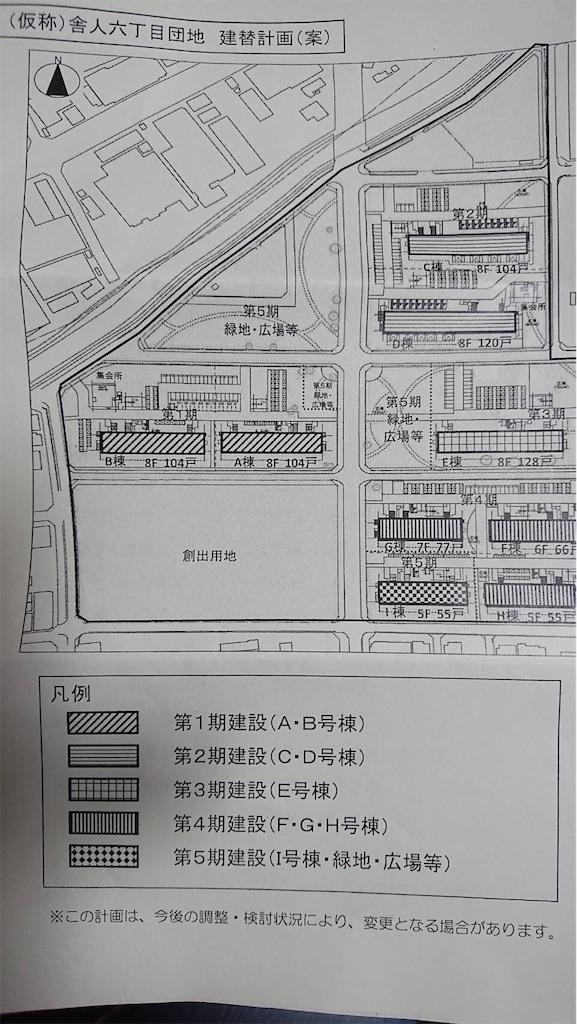 f:id:TokuheiKumagai:20210910140520j:image