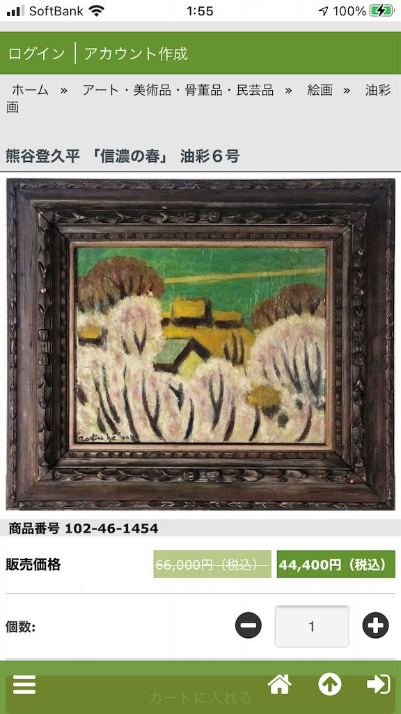 f:id:TokuheiKumagai:20210911020216p:image
