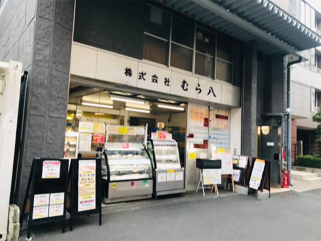 f:id:TokuheiKumagai:20210912195140j:image